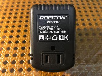 Понижающий трансформатор Robiton