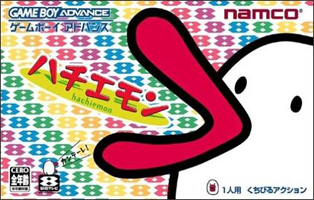 Hachiemon (Nintendo Game Boy Advance) (JP) cover