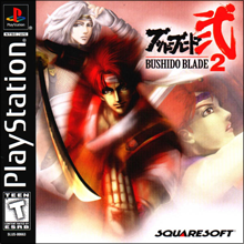Bushido Blade 2 (Sony PlayStation 1) (NTSC-U) cover