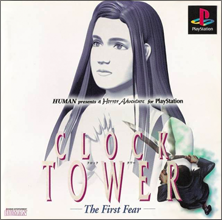 Clock Tower: The First Fear (б/у) для Sony PlayStation 1