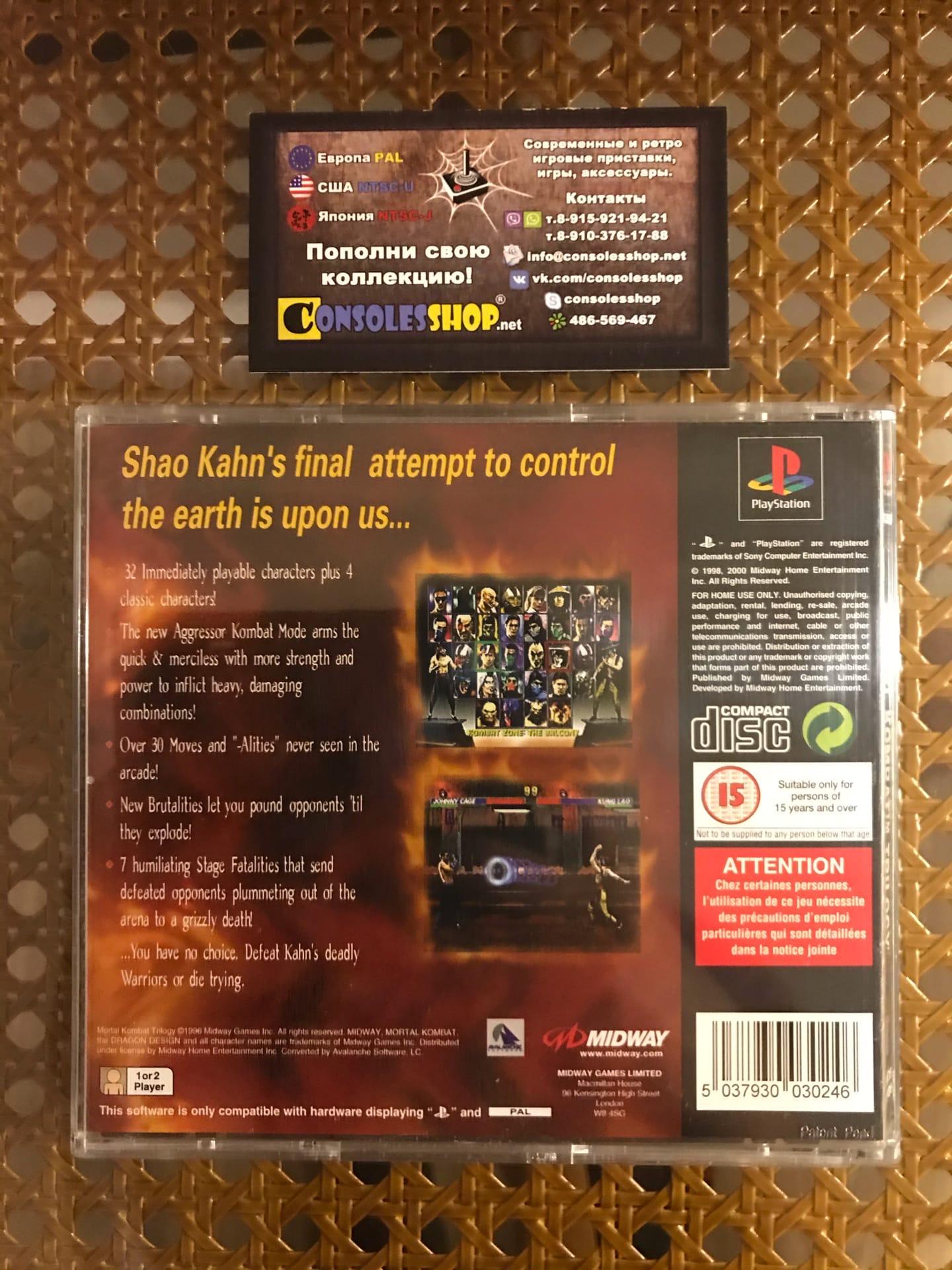 Купить игру Mortal Kombat Trilogy (Classics) (PS1) (PAL