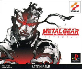 Metal Gear Solid: Integral (б/у) для Sony PlayStation 1