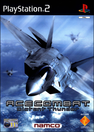 Ace Combat: Distant Thunder (б/у) для Sony PlayStation 2