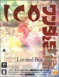 The Ico & Shadow of the Colossus Limited Box Collection для Sony PlayStation 3