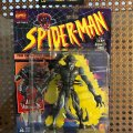 Alien Spider Slayer - Twin Torso Spider Pincers & Snarling Jaw Action | Toy Biz 1994 фото-1