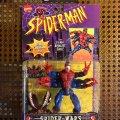 Doppleganger - Living Alien Spider-Trap   Toy Biz 1994 фото-1