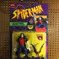 Morbius - Transforming Vampire Action! | Toy Biz 1994 фото-1