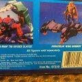 Smythe - Battle Chair Attack Vehicle | Toy Biz 1994 фото-3