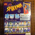 Spider-Man Spider Armor - Super Web Shield! / Spider-Man: The Animated Series - Toy Biz 1994