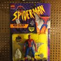 Spider-Man Web Glider with Air Assault Action | Toy Biz 1994 фото-1