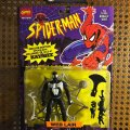 Spider-Man Web Lair (Deluxe Edition - Kay Bee) | Toy Biz 1994 фото-1