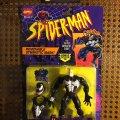 Venom II - Removable Symbiotic Mask! | Toy Biz 1994 фото-1