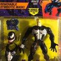Venom II - Removable Symbiotic Mask! | Toy Biz 1994 фото-2