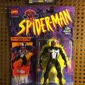 Venom - Jaw Chomping Action! | Toy Biz 1994 фото-1