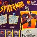 Venom - Jaw Chomping Action! | Toy Biz 1994 фото-4