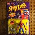 Web Cannon Spider-Man - Web Blast Action! | Toy Biz 1994 фото-1