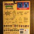 Mutatin' Shredder - The Master Mutatin' Madman! | Teenage Mutant Ninja Turtles (Ninja Power) - Playmates Toys 1988 фото-3