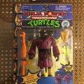 Mutatin' Splinter - The Remodeled Rodent Samurai Sage! | Teenage Mutant Ninja Turtles (Ninja Power) - Playmates Toys 1988 фото-1