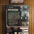 Metal Gear Solid: The Twin Snakes (GameCube) (NTSC-U) (б/у) фото-4
