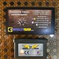 CT Special Forces (б/у) для Nintendo Game Boy Advance
