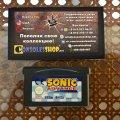 Sonic Advance (Nintendo Game Boy Advance) (EU) (б/у) фото-6
