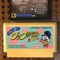 DuckTales (б/у) для Famicom