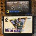 Metal Gear (б/у) для Famicom