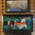 Ninja Gaiden II: The Dark Sword of Chaos / Ninja Ryukenden II: Ankoku no Jashinken (б/у) для Famicom