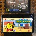 Pac-Land (б/у) для Famicom
