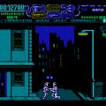 RoboCop 3 (NES) скриншот-3