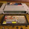 Star Fox (SNES) (NTSC-U) (б/у) фото-2