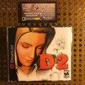 D2 (Sega Dreamcast) (NTSC-U) (б/у) фото-1