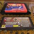 Disney's Aladdin (Sega Genesis) (NTSC-U) фото-7