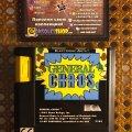 General Chaos (Classics) (Sega Mega Drive) (PAL) (б/у) фото-5