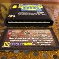 General Chaos (Classics) (Sega Mega Drive) (PAL) (б/у) фото-6