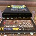 General Chaos (Sega Mega Drive) (PAL) (б/у) фото-6
