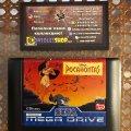 Pocahontas (Sega Mega Drive) (PAL) (б/у) фото-5