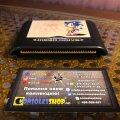 Sonic the Hedgehog (б/у) для Sega Mega Drive
