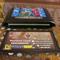 Splatterhouse 2 (Sega Mega Drive) (PAL) (б/у) фото-6