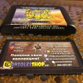 Teenage Mutant Hero Turtles: The Hyperstone Heist (Sega Mega Drive) (PAL) (б/у) фото-8