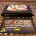 The Flintstones (Sega Mega Drive) (PAL) (б/у) фото-6
