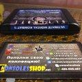 Ultimate Mortal Kombat 3 (б/у) для Sega Mega Drive
