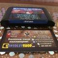 Warlock (Sega Mega Drive) (PAL) (б/у) фото-8