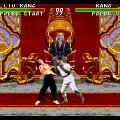 Mortal Kombat (Sega Mega Drive) скриншот-2