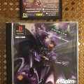 Batman Forever: The Arcade Game (PS1) (PAL) (б/у) фото-1