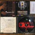 Clock Tower 2 (б/у) для Sony PlayStation 1