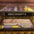 Dino Crisis 2 (PS1) (PAL) (б/у) фото-5