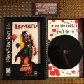 Loaded (Long Box) (PS1) (NTSC-U) (б/у) фото-5