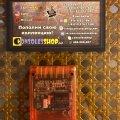 Карта памяти - Cherry Red (PS1) (б/у) фото-2
