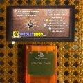 Карта памяти - Orange Crystal (б/у) для Sony PlayStation 1